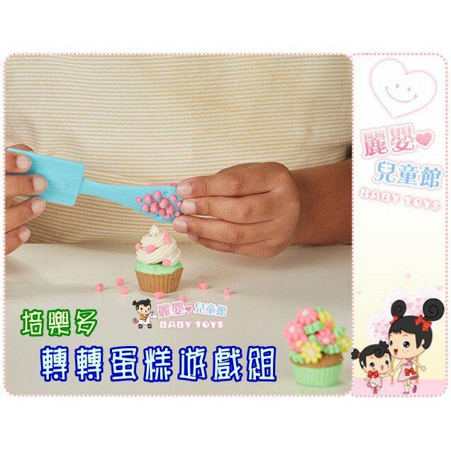 麗嬰兒童玩具館~培樂多Play-Doh創意DIY黏土-廚房系列-轉轉蛋糕遊戲組 4