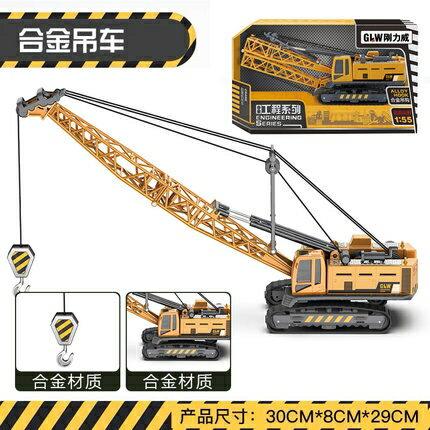 兒童挖掘機 大號挖掘機玩具工程車套裝合金仿真大吊車吊機兒童男孩挖土機模型