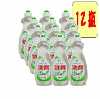 ~購購購~台塑生醫 洗寶環保洗潔精500ml^~12瓶 箱購