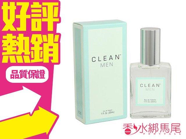 Clean Men 清新同名 男性淡香水 香水空瓶分裝 5ML?香水綁馬尾?