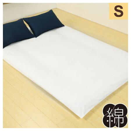 單人 日式床墊套 CROFT S TW