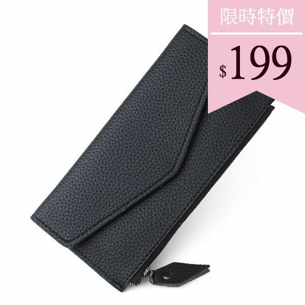 長夾-荔枝紋極簡信封長夾-7098- J II