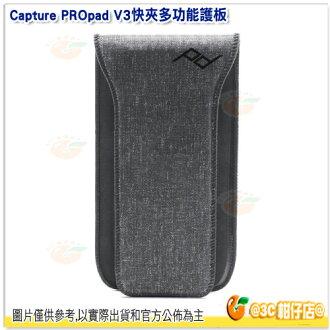 Peak Design Capture Propad V3 快夾多功能護板 公司貨 腰包 快夾 快板 相機 腰帶