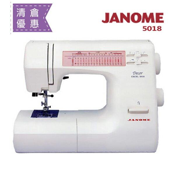 (大回饋)日本車樂美JANOMExa0機械式縫紉機5018