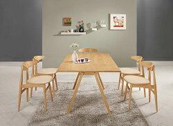 【尚品傢俱】CM-952-1 丹肯5.6尺餐桌