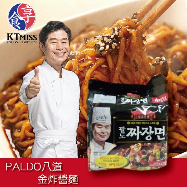 KTMiss:【KTmiss】八道Paldo金炸醬麵