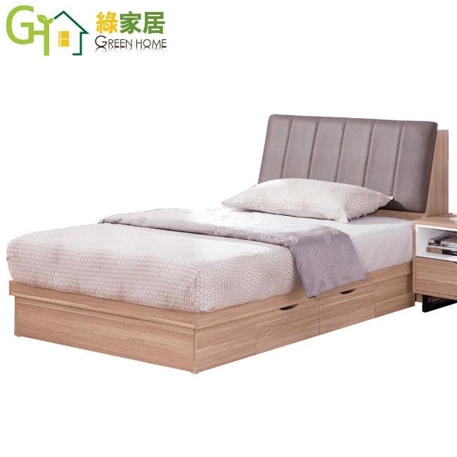 【綠家居】艾爾米 時尚3.5尺皮革單人抽屜床台組合(不含床墊)