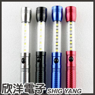 ※ 欣洋電子 ※ 9+1 LED工作燈、照明、警示、手電筒、指揮棒 (1016) / 顏色隨機出貨 可自訂喜好順序