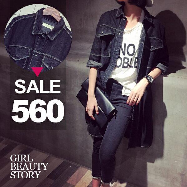 SiSi Girl:SISI【C6052】復古單寧翻領大口袋寬鬆長袖中長款牛仔丹寧襯衫外套
