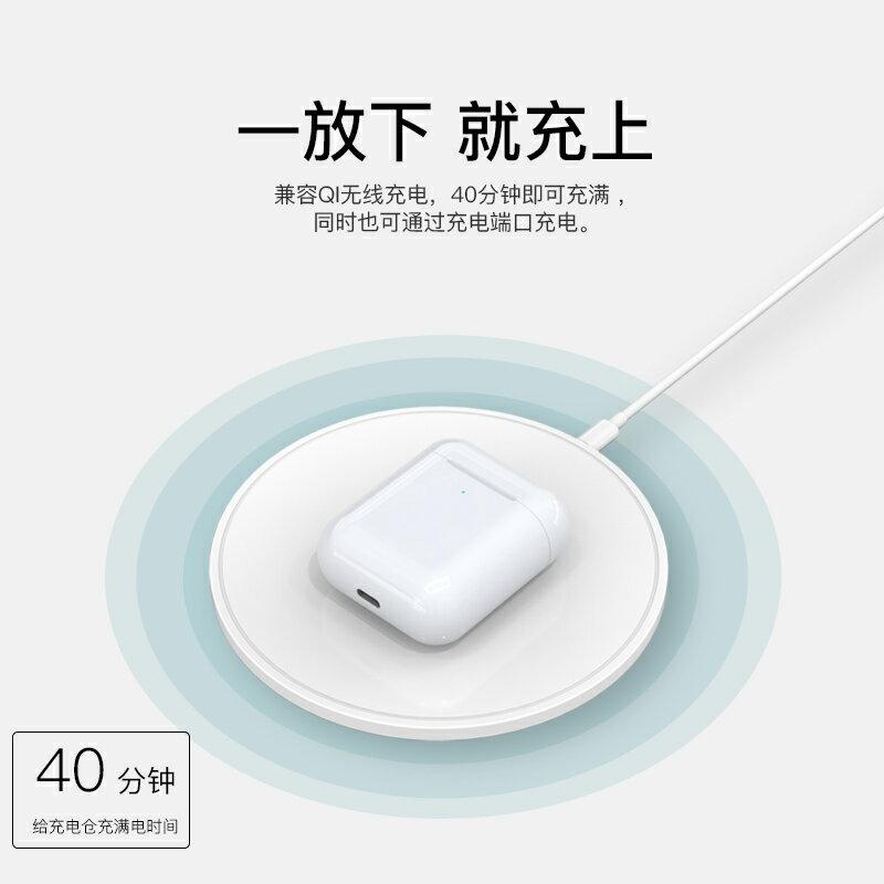 無線藍牙耳機雙耳適用蘋果安卓通用入耳式無限超長續航待機
