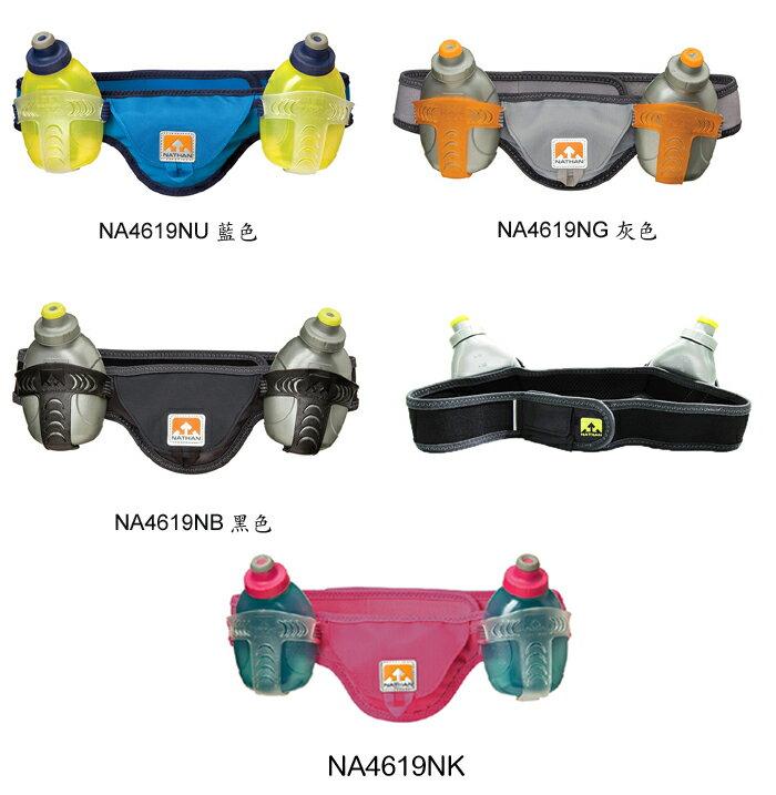 【露營趣】中和 美國 NATHAN 專業品牌 Speed 2 水壺野營腰包 運動腰包 休閒腰包 越野跑 馬拉松 登山 健行 慢跑 NA4619