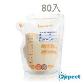 傳佳知寶母乳冷凍袋(240ml / 80入)
