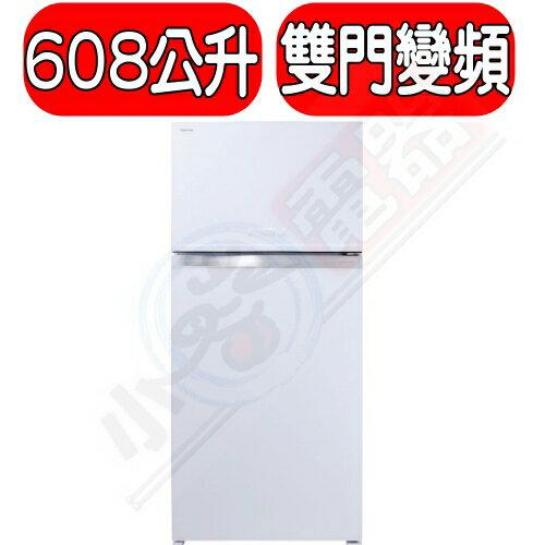 領券打95折★回饋15%樂天現金點數★TOSHIBA東芝【GR-WG66TDZ(ZW)】608L玻璃鏡面雙門電冰箱