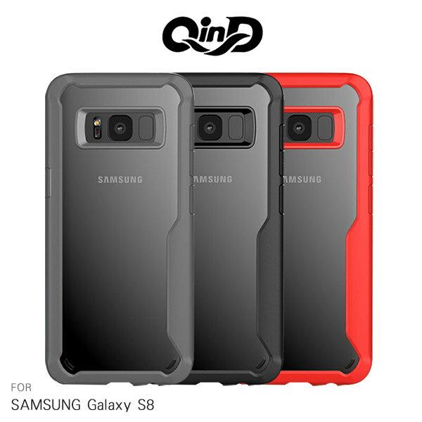 強尼拍賣~QinDSAMSUNGGalaxyS8S8+S8Plus簡約防摔套軟邊框保護殼手機殼