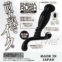 亞娜絲情趣用品  ENEMA RUSH前列腺按摩棒-IMPACT  後庭肛塞
