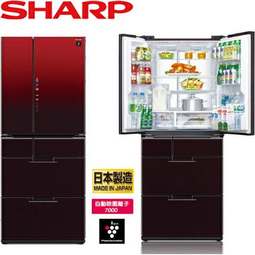 SHARP 夏普 SJ-GF60BT-R 601L 變頻對開電冰箱 六門 日製 (星鑽紅)