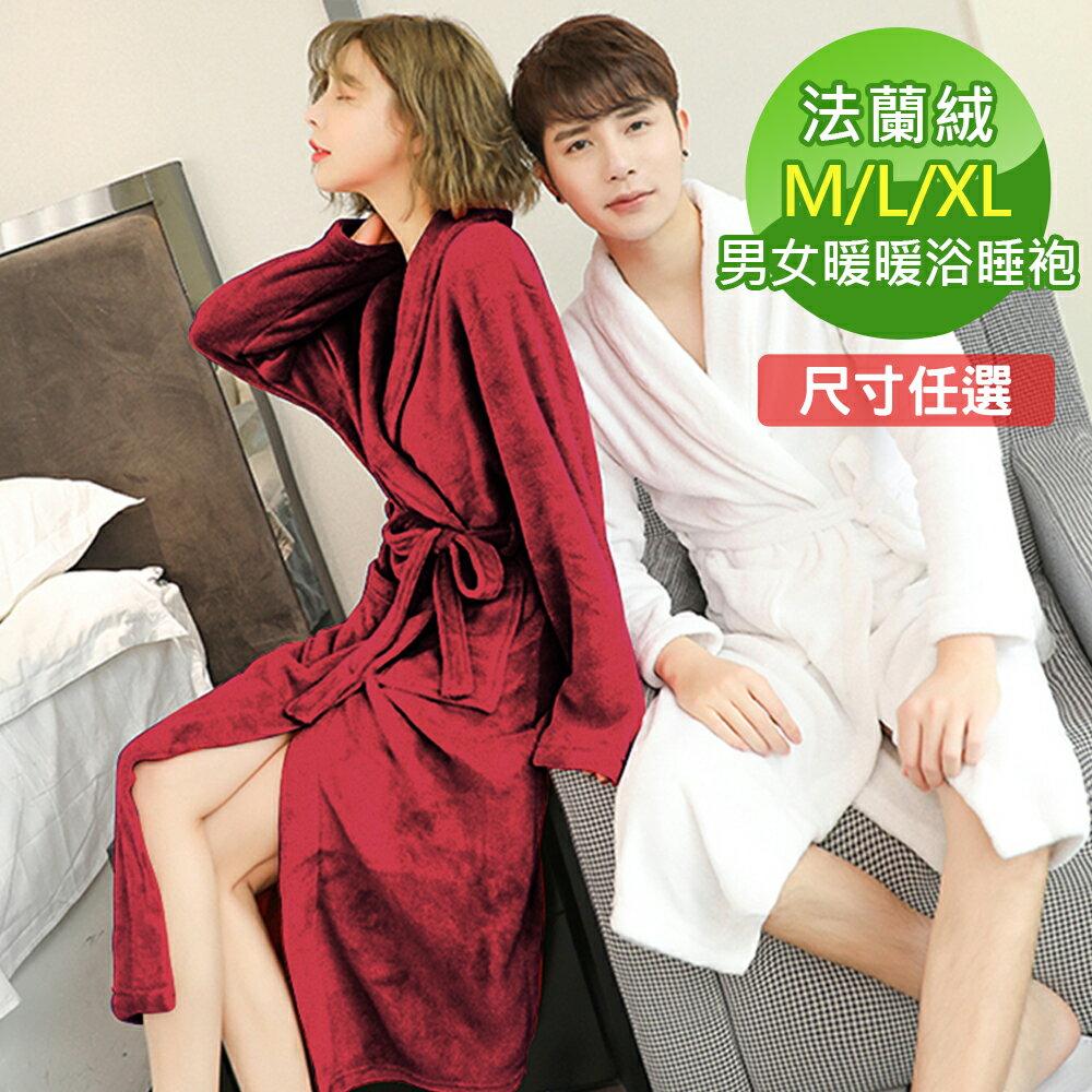 M / L / XL法蘭絨男女浴袍睡袍(經典紅 / 經典白 / 經典黑) 0