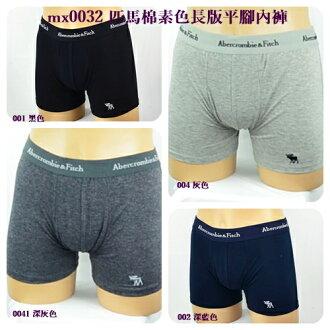 [特價區 $139/件] 大尺碼匹馬棉長版素色男士平腳內褲 (腰圍 76~104cms 可穿)