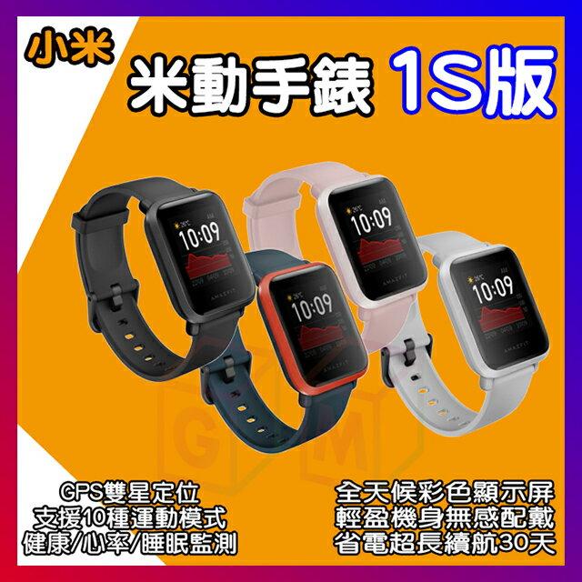 米動手錶青春 S版 訊息繁體中文顯示 音樂控制 雙GPS 心率 APP通知顯示 BipS Lite Amazfit