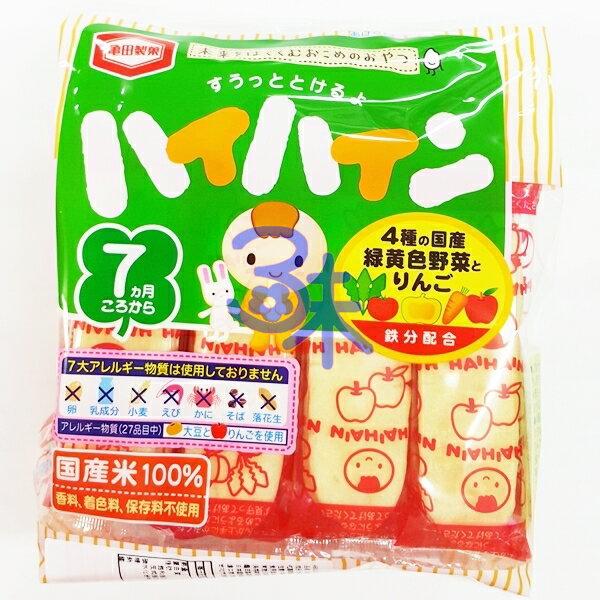 (日本) 龜田製菓 嬰兒野菜米果 1包53公克 特價58元【4901313067130】 內有2枚*16袋 (嬰兒米果野菜味) 還有原味米果