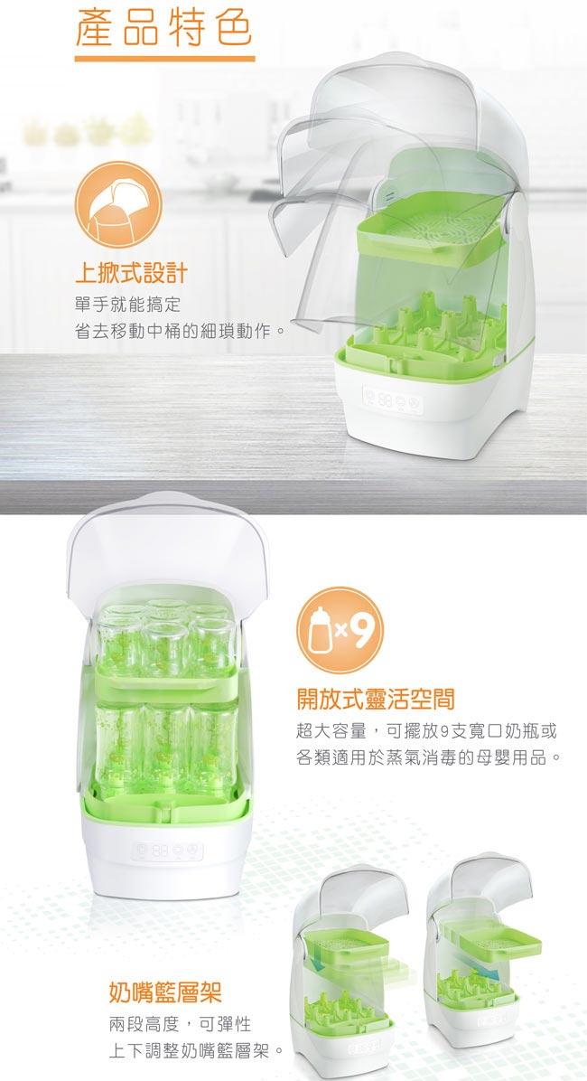 nac nac - T1 觸控式消毒烘乾鍋 / 消毒鍋 (藍色) 2750元+贈水垢清潔劑 4