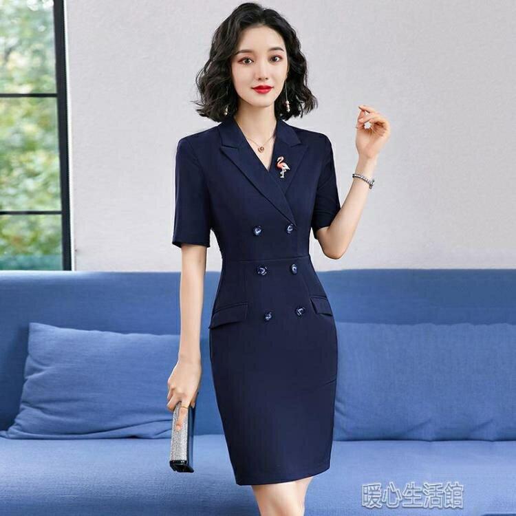 職業OL洋裝西裝領連身裙氣質夏季新款短袖女職業裝裙子工裝酒店工 快速出貨 快速出貨