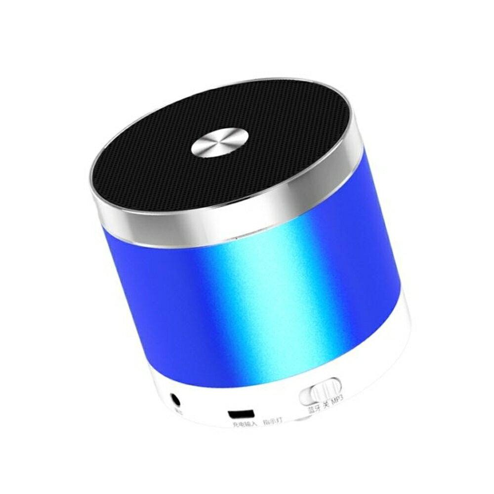 無線藍芽音箱家用迷你重低音戶外便攜式小音響 雙12購物節