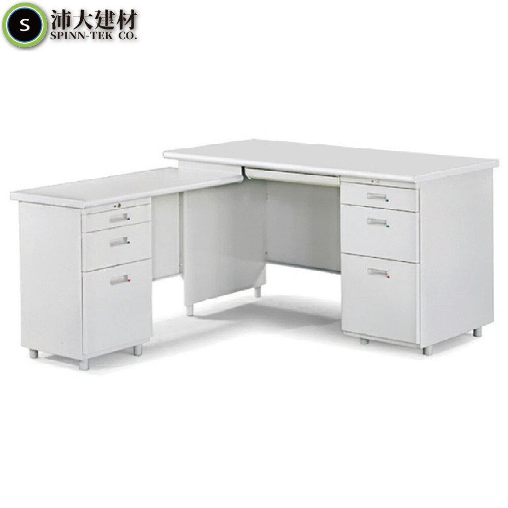 MIT台製 L型辦公桌 140cm三抽 中信局辦公桌 電腦桌 書桌 工作桌 洽談桌 筆電桌 洽談桌 【OY-4026】 0
