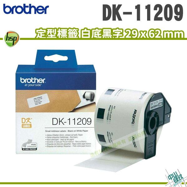 BrotherDK-11209單卷定型標籤帶29x62mm白底黑字耐久型紙質