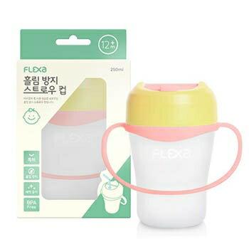 不含BPA 防漏訓練杯 FLEXA 兒童訓練杯Step2-粉(12m+)