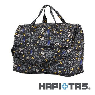 【日本暢銷 HAPI+TAS】黑色樹葉 高級摺疊 防潑水 圓形旅行袋 小 (可登機 旅行 搭配拉桿使用)