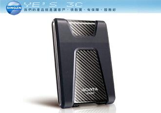 「YEs 3C」ADATA 威剛 HD650 悍馬 2TB USB3.0 2.5吋 軍規防震外接硬碟 免運