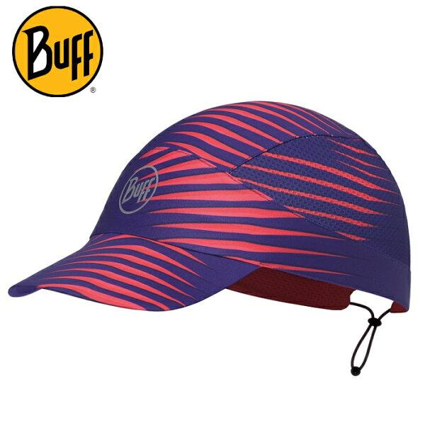 BuffFastwick急速排汗遮陽帽117213分裂紫晶高防曬抗UV軟式摺疊帽路跑馬拉松健行登山