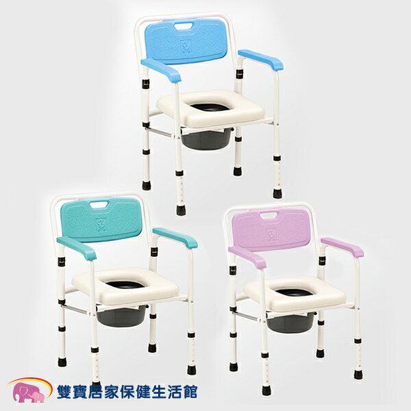 均佳 鐵製軟墊收合便器椅 馬桶椅 便盆椅 JCS-102 (三色可選)