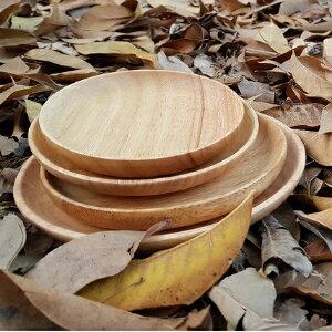 美麗大街【108011311】橡膠木 原木圓盤組 4個一組 (中款)
