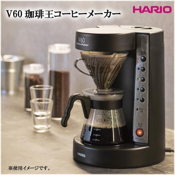 HARIO V60珈琲王 手沖美式咖啡機 電動濾滴式咖啡壺EVCM-5TB 2~5杯 (公司貨保固) 『可刷卡、超商取貨免運』