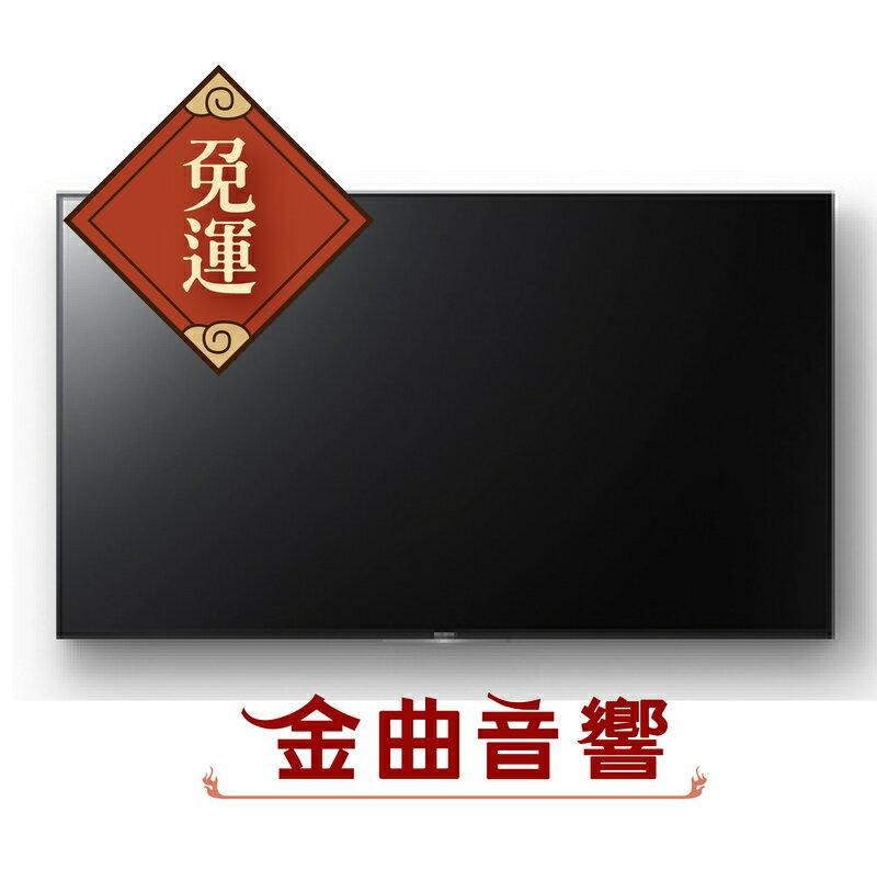 【金曲音響】SONY KD-85X8500D 4K 超極真影像處理器 高畫質數位 液晶電視