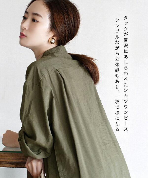 日本e-zakkamania  /  秋冬簡約短領長版襯衫 罩衫  /  32667-2000264  /  日本必買 日本樂天直送  /  件件含運 6