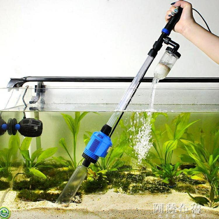 魚缸換水器 魚缸換水器電動抽水器吸魚便吸糞器洗沙器魚缸吸污器清理清潔工具 阿薩
