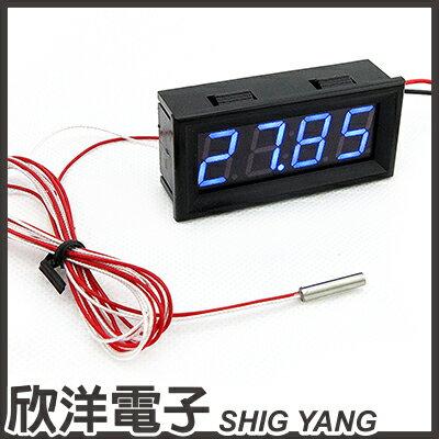 ※欣洋電子※防水型0.56四位元LED溫度錶頭PT100紅、綠、藍、黃、白,多色光自由選購0705B系列