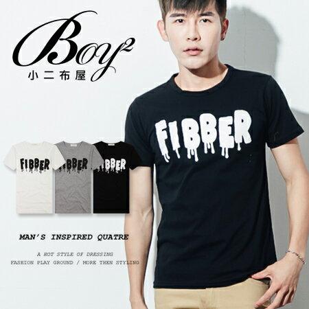 ~BOY~2~~NAL095~短袖T恤 潮流素面融化字母FIBBER印花短T