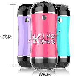 [漫朵拉情趣用品]Rends*New Kingkong Pink color 雙頭電動飛機杯 DM-9182103