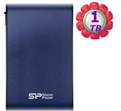 "Silicon Power 1TB 1T【Armor A80 海軍藍】廣穎 USB 3.0 2.5"" SP010TBPHDA80S3B 行動外接硬碟"