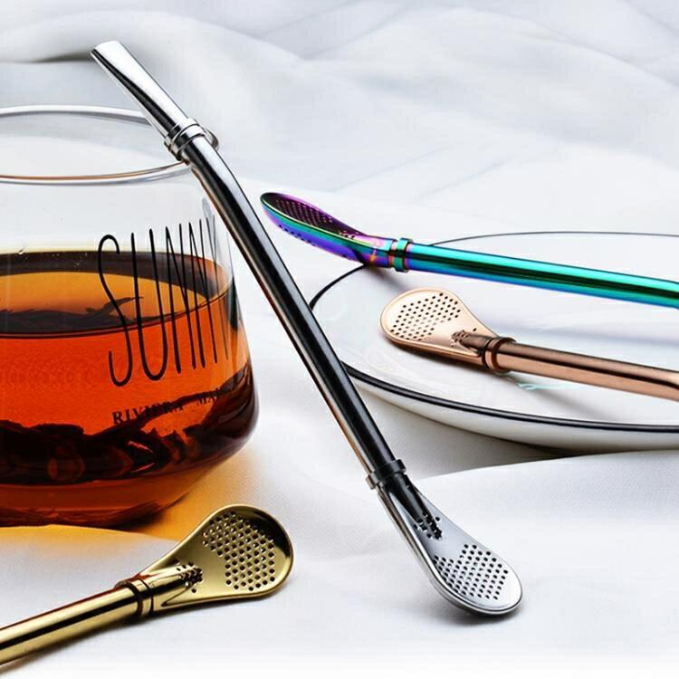 不鏽鋼吸管 沃米304不銹鋼吸管勺子兩用2支裝攪拌勺長柄創意可愛果汁花茶過濾 裝飾界 免運