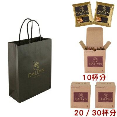 【DALLYN】 家常綜合濾掛咖啡10(1盒)  / 20(2盒) /  30(3盒) 入袋 House blend Drip coffee | DALLYN豐富多層次 2