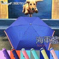 下雨天推薦雨靴/雨傘/雨衣推薦【雙龍牌】速乾輕巧小方塊超撥水超細三折傘/折疊傘晴雨傘筆傘-抗UV防風B1615A