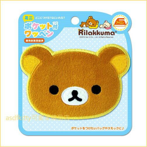 asdfkitty可愛家☆日本san-x拉拉熊臉型口袋燙布貼衣服裝飾口袋貼包包裝飾口袋貼-日本正版商品