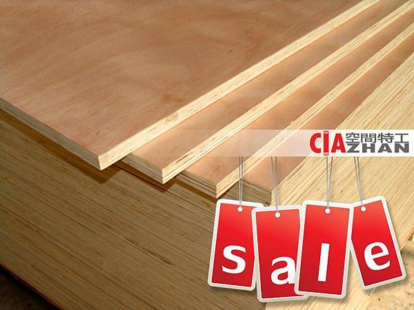 木板 木材 三合板 木芯板 波麗板 夾板 手工藝 裁切 板材 裝潢 OSB板 (代客裁切) ?空間特工?