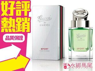◐香水綁馬尾◐Gucci by Gucci Pour Homme sport 運動男性淡香水 香水空瓶分裝 5ML