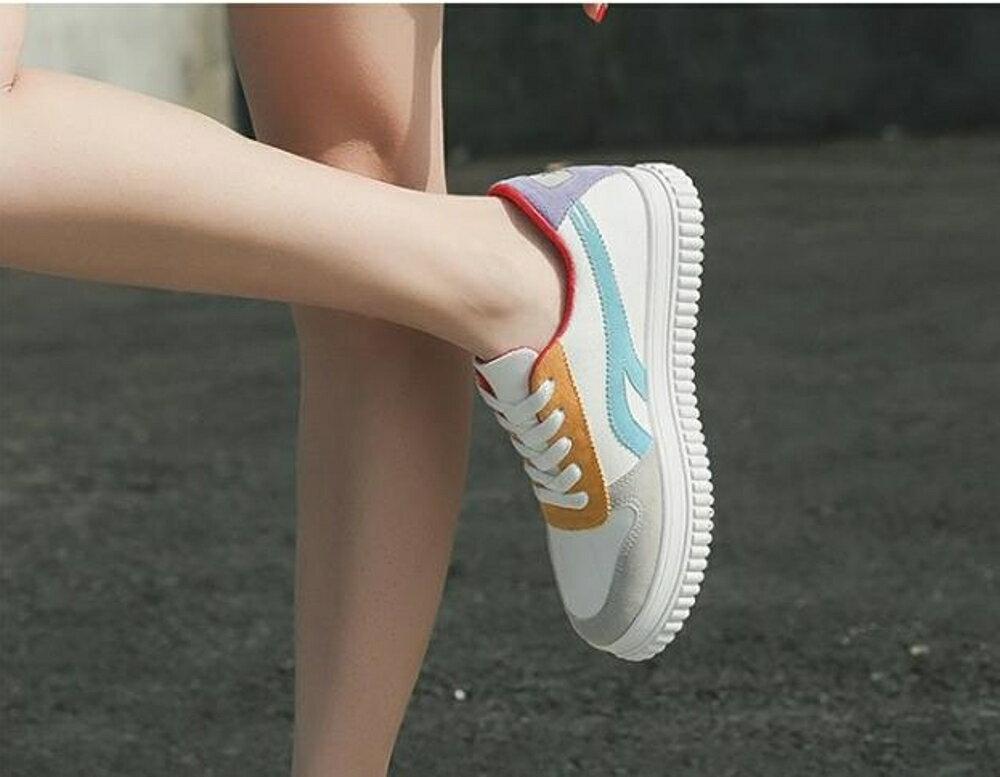 小白鞋休閒女鞋板鞋韓版百搭學生加絨帆布棉鞋  瑪麗蘇
